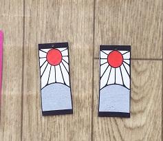 tanjiro-piasu